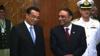 News video: China, Pakistan plan 'economic corridor': Li